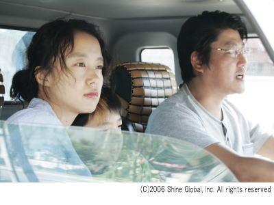 http://www.siff.jp/siff2009/image/movie/017.jpg